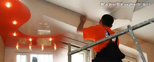 Правила подготовки и установки натяжных потолков