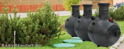 Автономная локальная канализация гарантия чистоты и уюта Вашего дома