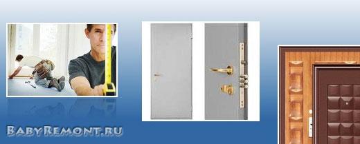 Защита и уют Вашего дома - металлические двери и пластиковые окна