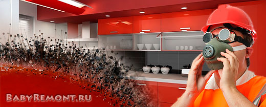 Как избавиться от плесени на потолке и стене на кухне своими руками