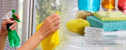 Как и чем смыть грунтовку глубокого проникновения своими руками